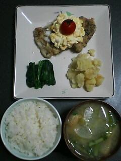 11月24日の夕ご飯