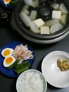【2004】12月16日の夕ご飯