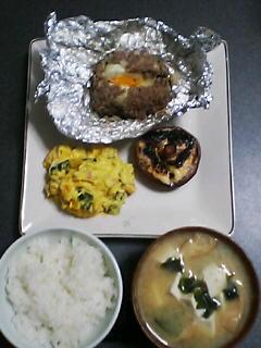 12月17日の夕ご飯