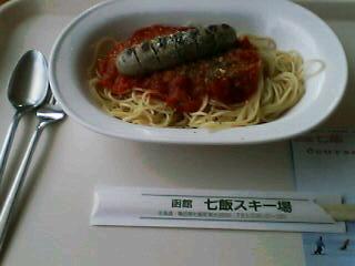 12月30日の昼ご飯