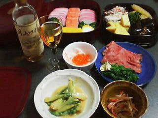 12月31日の夕ご飯(おせち)