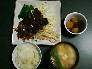 1月4日の夕ご飯:山川牧場(七飯)