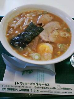 2月9日のおやつ:ラッキーピエロ人見店(函館)