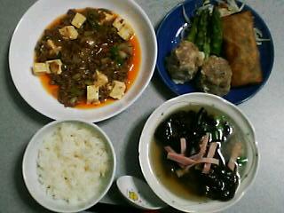 2月9日の夕ご飯