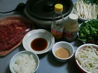 2月11日の夕ご飯:しゃぶしゃぶ鍋