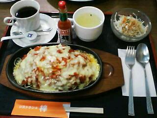 2月19日の夕ご飯:レストラン梓(七飯)