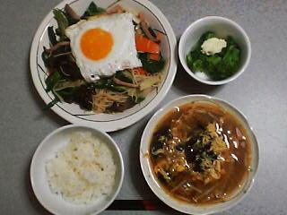 2月21日の夕ご飯