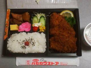 2月28日の夕ご飯:ハセガワストア(函館)