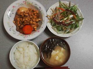 3月15日の夕ご飯