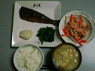 3月18日の夕ご飯