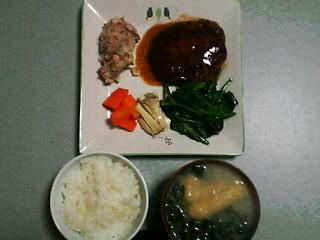 3月19日の夕ご飯