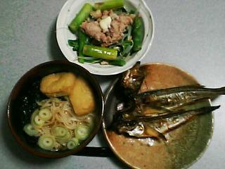 3月20日の夕ご飯