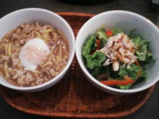 4月1日の昼ご飯:SCORE(函館)