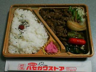 4月10日の夕ご飯:ハセガワストア(函館)