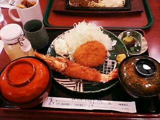 4月13日の昼ご飯:ラッキーピエロ上磯店(上磯)