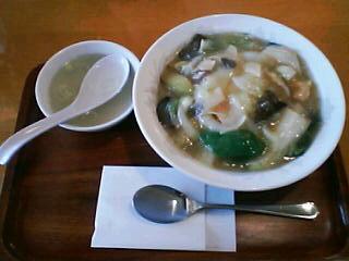 4月14日の昼ご飯:ファミリーレストラン光輝(森)