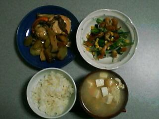 4月17日の夕ご飯