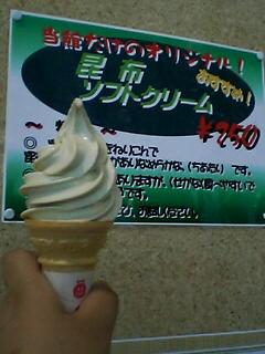 5月7日のソフトクリーム:北海道昆布(七飯)