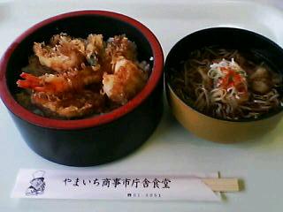 5月13日の昼ご飯:やまいち商事函館市庁舎食堂(函館)