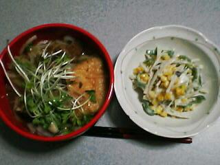 5月13日の夕ご飯