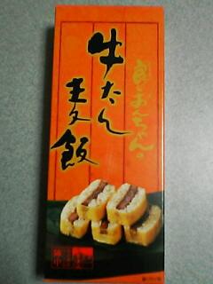 良じおんちゃんの牛たん麦飯(仙台)