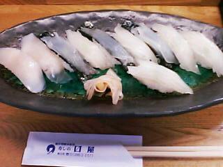 6月23日の昼ご飯:寿しのマス屋(熊石)