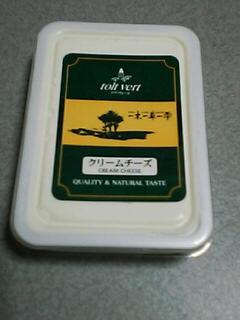 トワ・ヴェール(黒松内)のクリームチーズ