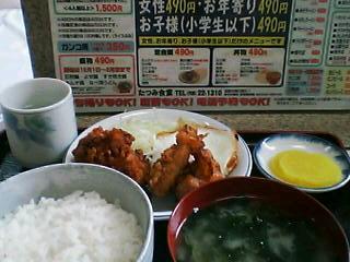 7月8日の昼ご飯:たつみ食堂(函館)