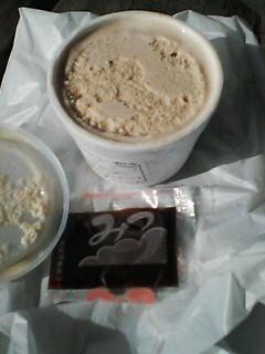 7月8日のアイスクリーム:冨士冷菓(函館)