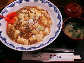 7月20日の夕ご飯:と喜田(滝川)