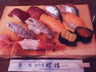 7月22日の昼ご飯:食べ処 おたる 蝶橋(小樽)