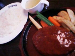 7月22日の夕ご飯:ホットペッパー(長万部)