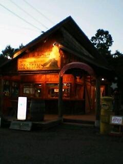 8月23日のソフトクリーム:ノースファーム 星の家(大滝)