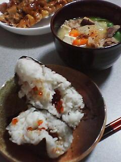 8月23日の夕ご飯:海鮮おにぎり(千歳)