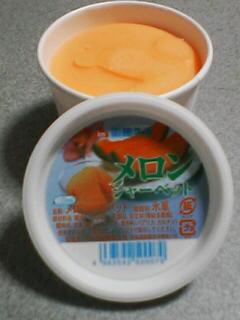 9月1日のデザート:函館牛乳(函館)