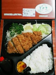 10月31日の夕ご飯:函館とんき(函館)