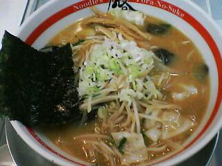 11月2日の夕ご飯:虎の介(函館)