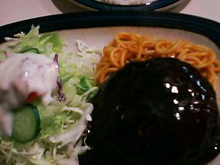 11月8日の昼ご飯:カリー軒(札幌)