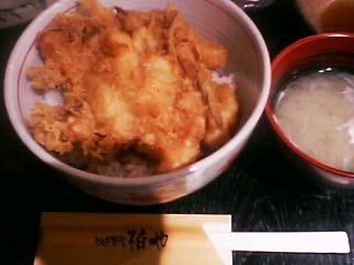 11月13日の夕ご飯:大門横丁・ひとくち天ぷら 柏や(函館)