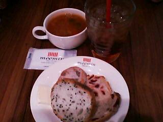 11月16日の昼ご飯:ムーミンベーカリー&カフェ(東京ドームシティ)