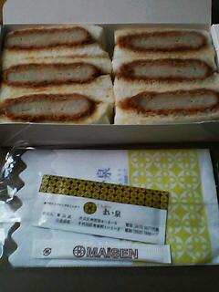 11月17日の朝ご飯:まい泉(東京)
