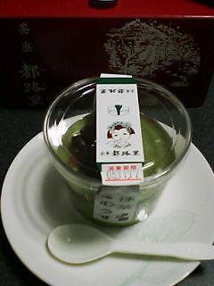 11月17日のおやつ:茶寮 都路里(汐留)