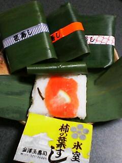 「柿の葉寿し本舗(石川県金沢市)」の 笹寿し
