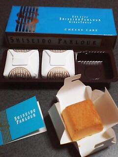 「資生堂パーラー」のチーズケーキ(3個入)
