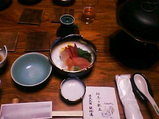 12月13日の夕ご飯:温泉旅館銀婚湯(銀婚湯温泉)