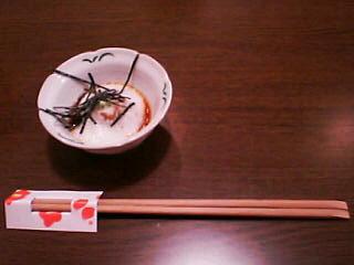 12月20日の夕ご飯:ひろべ(函館)