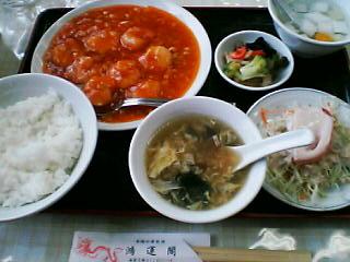 1月13日の昼ご飯:鴻運閣(函館)