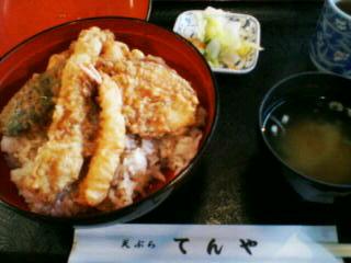 1月18日の昼ご飯:天ぷら てんや(函館)