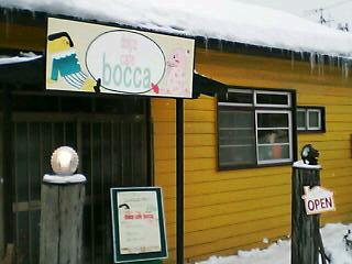 dolce cafe bocca(ドルチェ・カフェ・ボッカ)