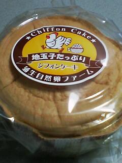2月19日のデザート:蒲生自然卵ファーム(七飯)